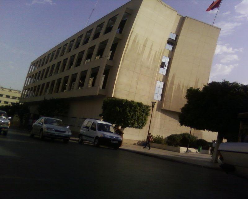 Bank al maghrib Meknes
