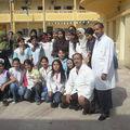 annèe scolaire 2007/2008