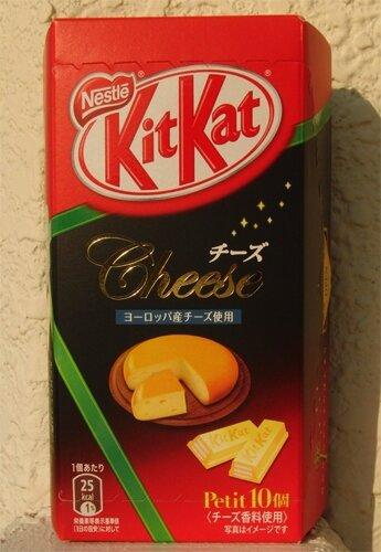 KK_Cheese