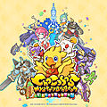 Test de <b>Chocobo</b>'s Mystery Dungeon Every Buddy - Jeu Video Giga France