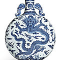 An extremely rare and large blue and white 'Dragon' <b>moonflask</b>, Qing dynasty, 18th century