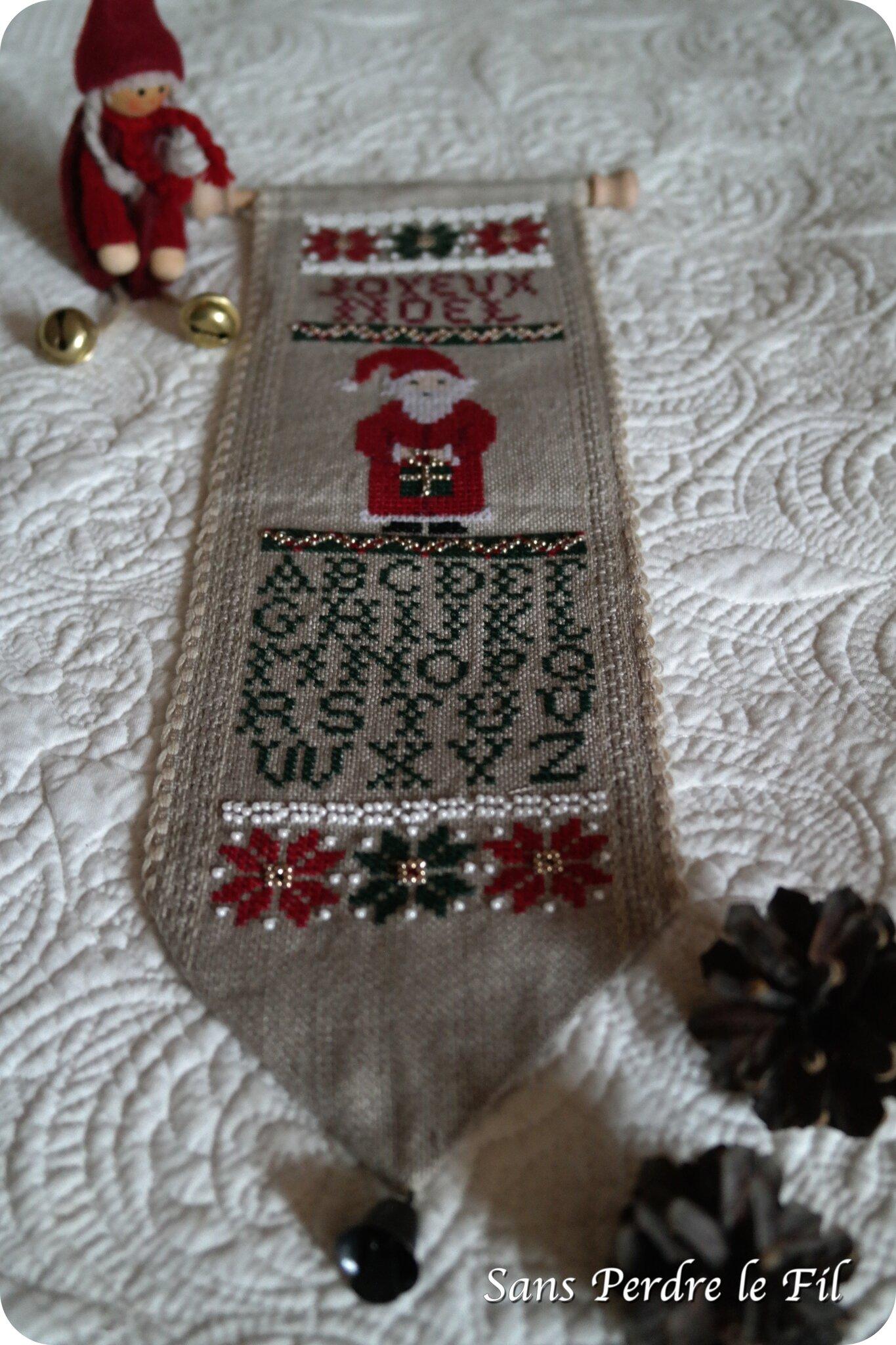 Bannière Joyeux Noël - Cousines et cie