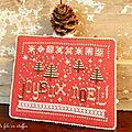 joyeux Noël flocons et dentelles 2012