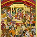 'Gifts of the Sultan: The Arts of Giving at the <b>Islamic</b> Courts' @ MFAH