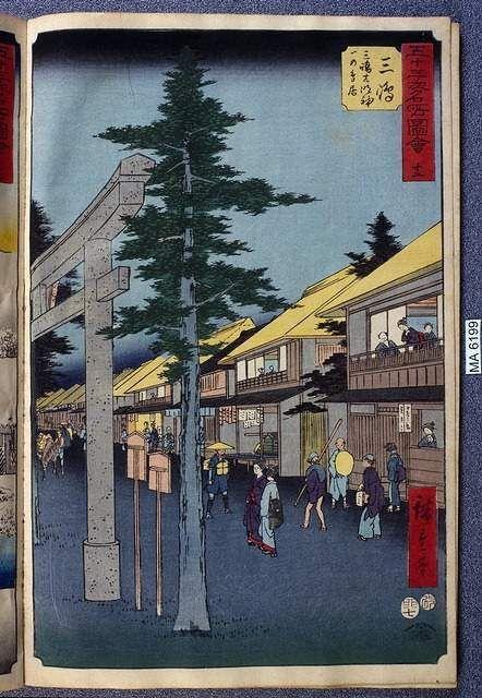 01-Hiroshige - 53 vues du Tôkaidô