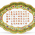 An inscribed and dated lime-green ground famille-rose tea tray, <b>Jiaqing</b> seal mark and period, dated 1797