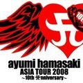 Asia tour 2008: rapport du concert