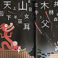 Jeu de cartes : constellations de <b>caractères</b> chinois