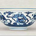 A blue and white <b>Eight</b> <b>Immortals</b>' <b>bowl</b>, Daoguang six-character seal mark in underglaze-blue and of the period (1821-1850)