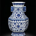 A blue and white hexagonal '<b>Hu</b>' vase, seal mark and period of Qianlong (1736-1795)