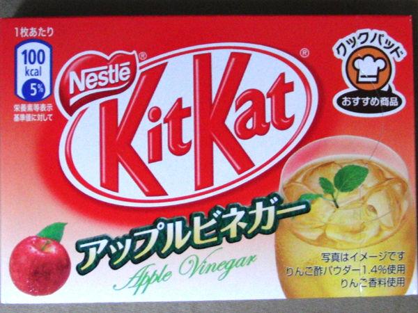 KK-Apple_Vinegar