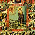 Litanies de sainte marie d'egypte