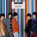 Arashi - Kimi no tame ni <b>boku</b> ga iru (Single)