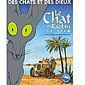 Le chat du rabbin, film de joann sfar et antoine delesvaux