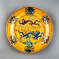 Dish with dragons, Ming dynasty, Wanli mark and period, AD 1573–1620