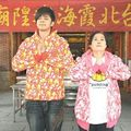 <b>Show</b> Lo Brings Mom to Fight 'Little Men' and Bring Blossoms