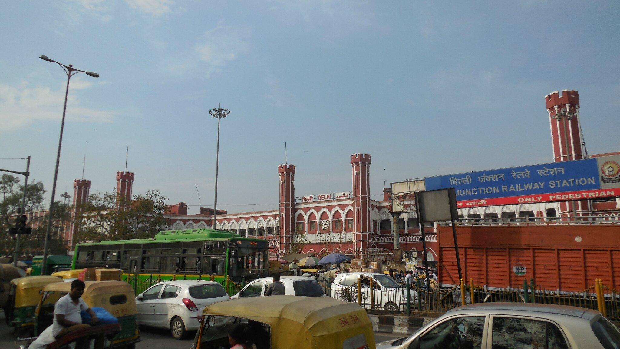 Old Delhi (Inde)