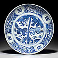 An unusual blue and white dish, Jiajing-Wanli period (1522-1619)