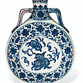 A blue and white moonflask, <b>bianhu</b>, Daoguang six-character seal mark in underglaze blue and of the period (1821-1850)