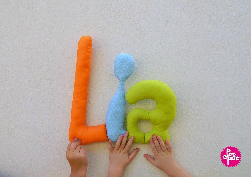 lia,mot en tissu,mot decoratif,cadeau de naissance,decoration chambre d'enfant,cadeau personnalise,cadeau original,poc a poc blog