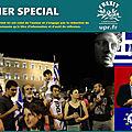 Grèce : le démantèlement méthodique et tragique des institutions de santé publique