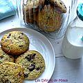 Cookies si