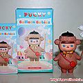 Pucky Balloon Babies : Poodle Baby