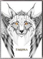 TasunkaLynx_4444