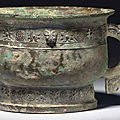 A bronze ritual <b>food</b> vessel, gui, Early Western Zhou Dynasty, 11th century BC