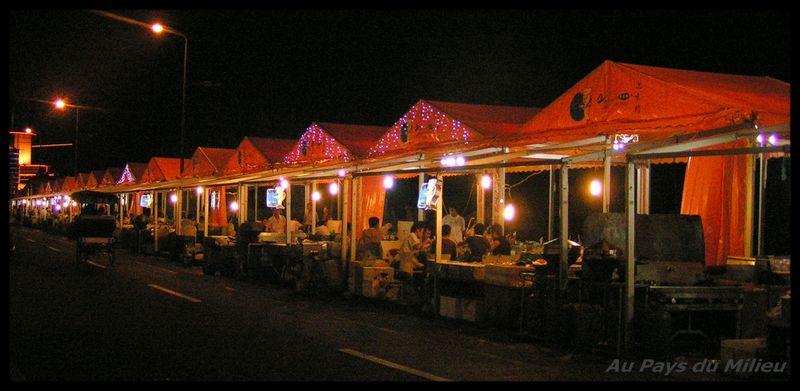 Archipel de Zhou Shan restaurant de rue vue d'ensemble