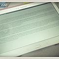 Mon premier ebook : le nombril de elisabeth cadoche + surprise