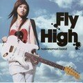 Nakanomori Band - Fly High (1)