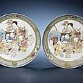 A pair of famille rose eggshell saucer dishes. yongzheng