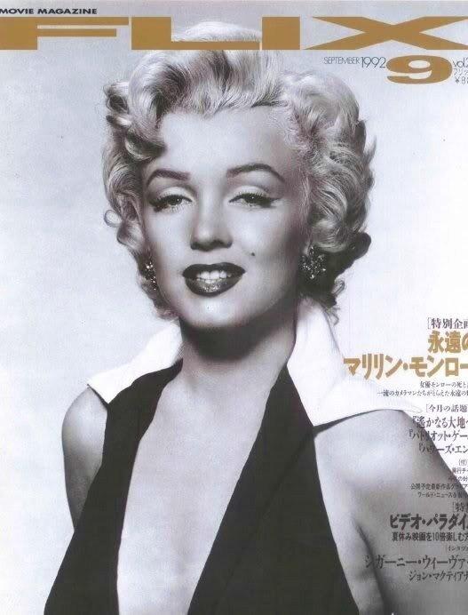 1992-09-flix-japon