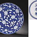 A fine large reverse-decorated <b>blue</b> and white dish, Yongzheng six-character mark within double-circles and of the period