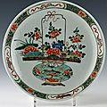 Chine. trois plats ronds et creux. xviiième siècle, période kangxi (1662 1722).