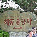 Temple Yong Gung Sa