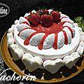 ~~ vacherin fraise vanille ~~