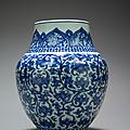 Vase de forme balustre, période kangxi (1662-1722)
