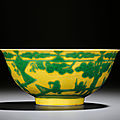 A green and yellow-enamelled 'boys' <b>bowl</b>, Yongzheng six-character mark within double circles and of the period (1723-1735)