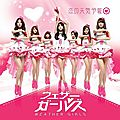 WEATHER <b>GIRLS</b> DEBUT SINGLE [JPOP]