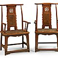 A rare and exceptional pair of huanghuali and <b>huamu</b> 'fu' character yokeback armchairs (sichutouguanmaoyi), Ming dynasty