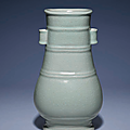 A fine and very rare ru-type glazed vase,fanghu, Qianlong six-character seal mark in underglaze blue and of the period (1736-1795)