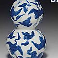 A rare small <b>blue</b> and white double-gourd vase, Jiajing six-character mark in underglaze <b>blue</b> and of the period (1522-1566)