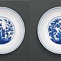 A fine pair of blueandwhite 'Three <b>friends</b>'dishes, seal marks and period of Qianlong (1736-1795)