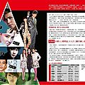 MUSE: temporary sales in <b>Taiwan</b> + Jolin is back at #1 for her 9th week on G-Music & 5music