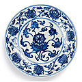 A very rare blue and white 'bajixiang' dish, Mark and period <b>of</b> Chenghua (1465-1487)