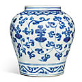 An unusual blue and white '<b>lingzhi</b> and babao' jar, Jiajing mark and period (1522-1566)