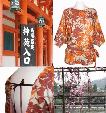 Japon_-_Mur_d_Images2