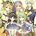 Atelier Shallie Plus Vita